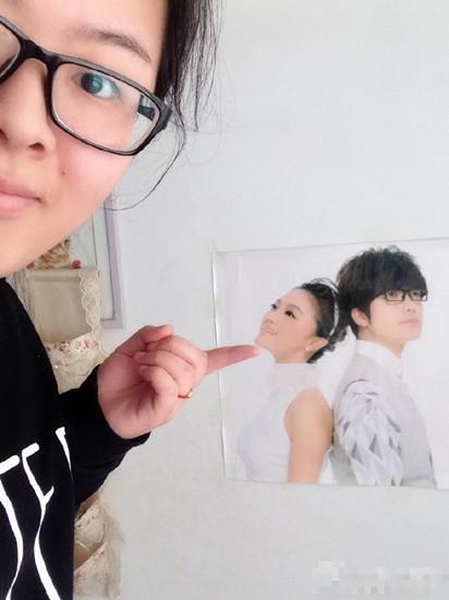 网友新创海报 撩妹 法 玖月奇迹遭调戏