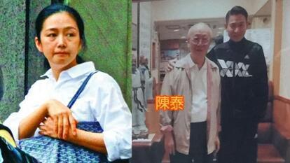 刘德华安排老婆接受针灸助孕