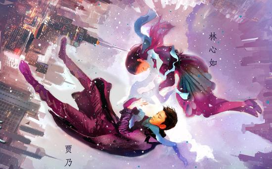 《奇妙的时光之旅》海报