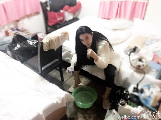 范冰冰晒出刷牙洗脚的照片