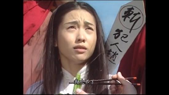 敏敏:我吃不下