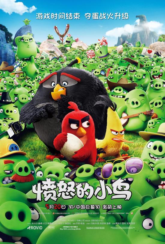 美队小鸟爱丽丝←v小鸟和他们碰硬的华语片资源老电影下载人生图片