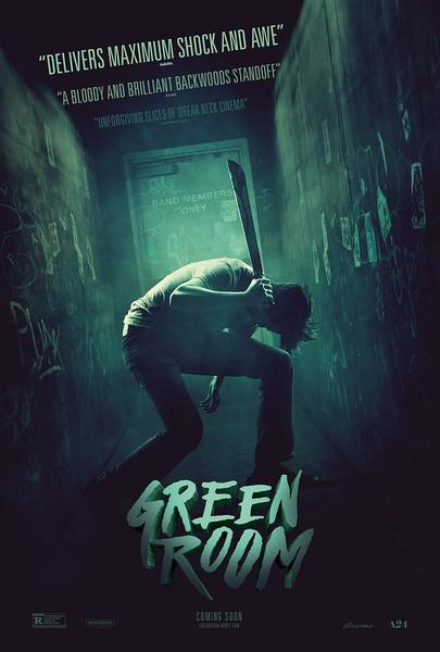 海报《绿色房间》