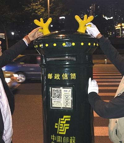 19日,邮筒被装上了一对鹿角。