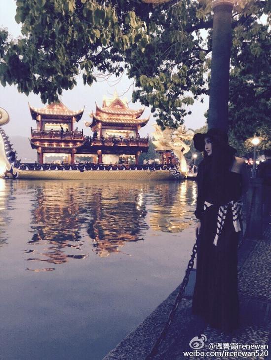 温碧霞游西湖