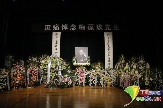 梅葆玖先生的灵堂庄严肃穆。中国青年网记者 李拓 摄