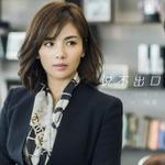 http://weibo.com/p/10151501_100346854