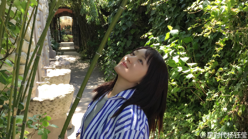 杨钰莹扮嫩自称28岁