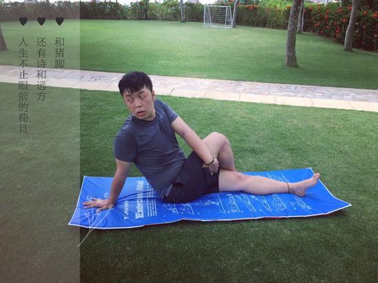 杜海涛草地赋诗凹造型 肥肉明显大腿粗壮