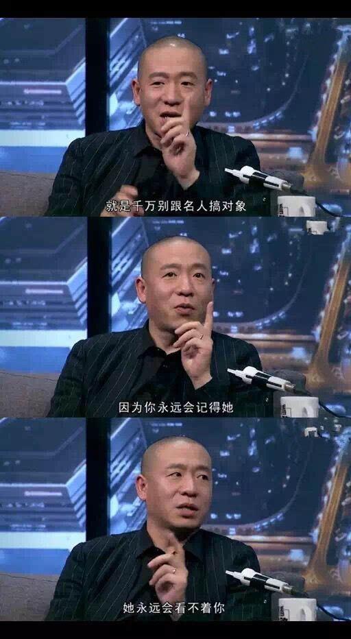 梁龙回忆旧情引争议