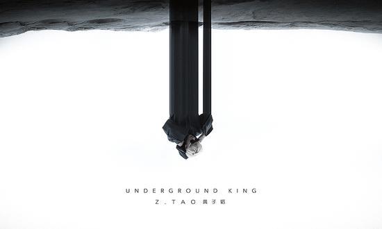 黄子韬《Underground King》海报