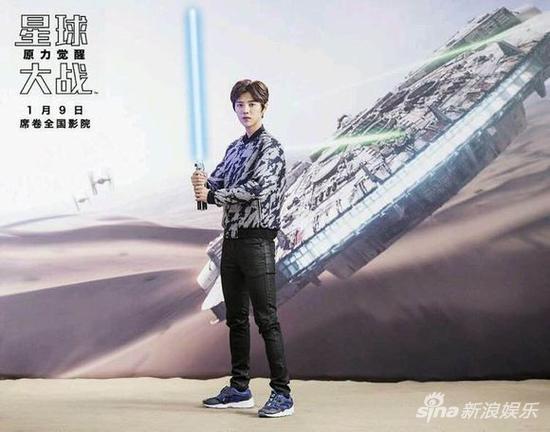 鹿晗成为《星球大战:原力觉醒》中国大使。