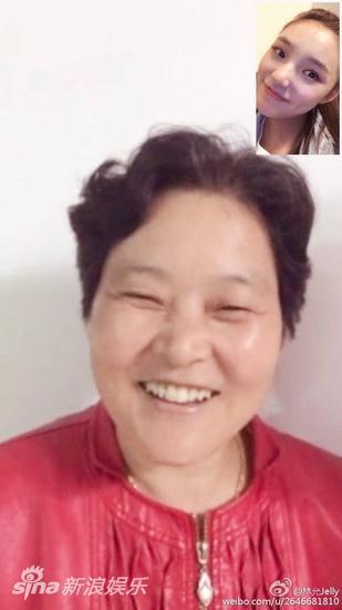 林妈妈笑容慈祥