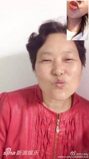 林允与妈妈视频