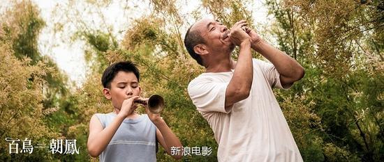 《百鸟朝凤》中师徒两代唢呐艺人的技艺传承