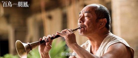 陶泽如饰演唢呐艺人焦三爷