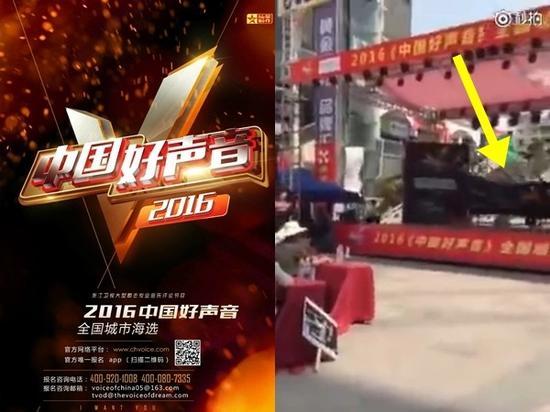 《中国好声音》在重庆举办海选,一名女选手被倒塌的LED屏幕砸伤