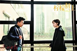 《柠檬初上》刘恺威娜扎跨越八年虐恋