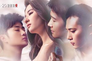 《夜孔雀》终极预告 三男同时爱上刘亦菲