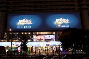 《赏金猎人》改档7.1 粉丝COS天团酷爆