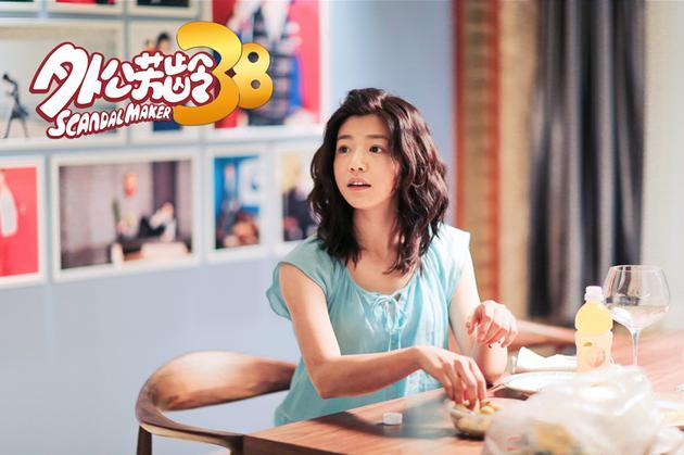 佟大为[微博],陈妍希[微博]和吕云骢领衔主演的合家欢喜剧电影《外公图片