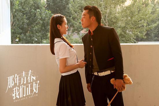 《那年青春我们正好》郑恺竟强吻刘诗诗