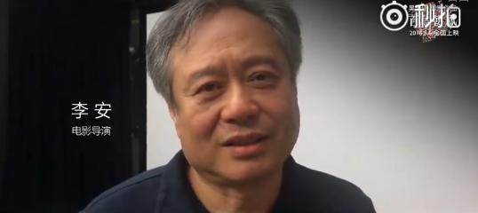 李安录视频力挺吴天明遗作