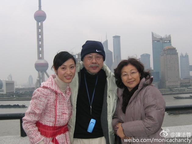 陈法蓉和爸爸妈妈
