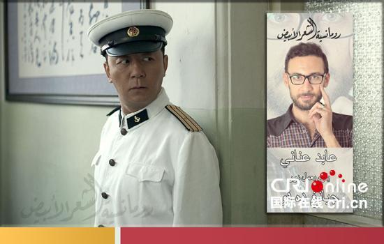 该剧埃及配音演员与对应角色宣传图