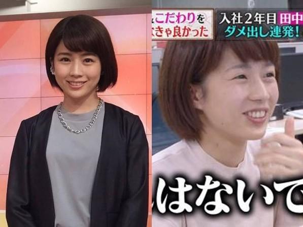 田中萌在镜头前罕见以素颜亮相。