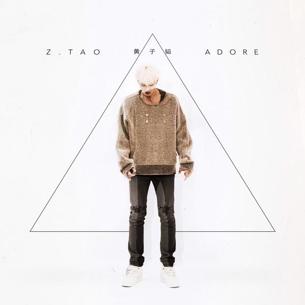 黄子韬《Adore》单曲封面