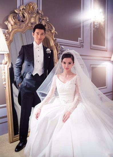 黄晓明、baby结婚照