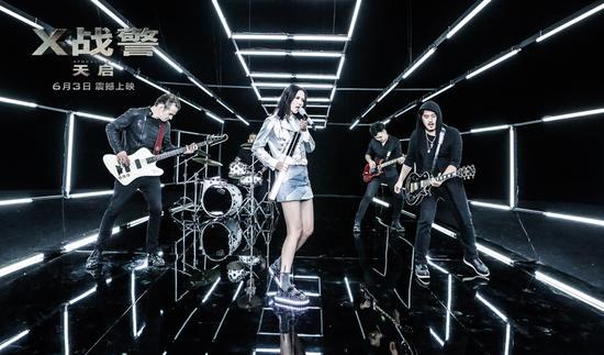 谭维维演唱《X战警:天启》中国推广曲