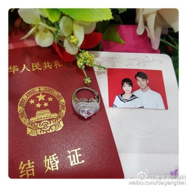 结婚证与钻戒