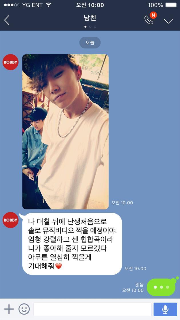 iKON成员BOBBY推个人单曲 正式SOLO出道