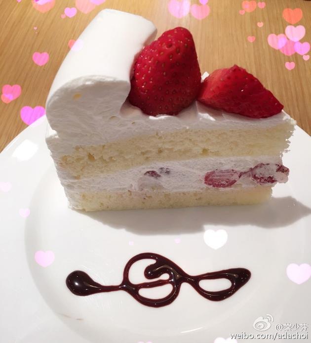 蔡少芬给张晋准备的生日蛋糕