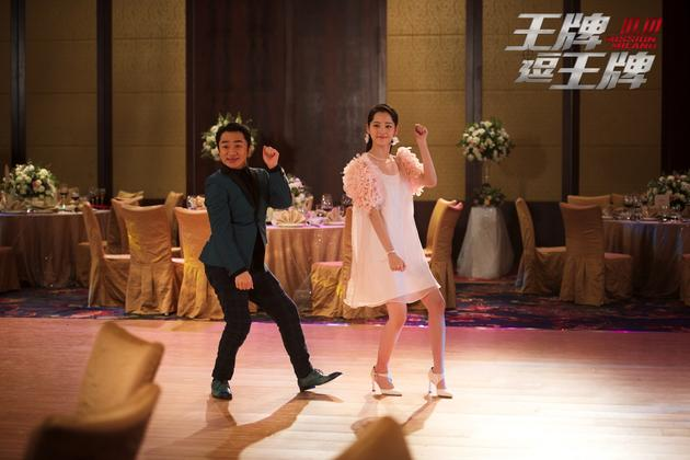 王祖蓝欧阳娜娜起舞
