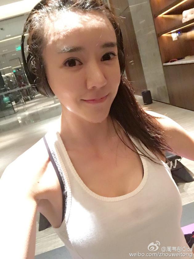 周韦彤健身自拍