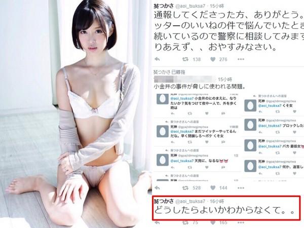 穿成反派早死老婆-5岁日本艳星遭死亡威胁 消失在世界上