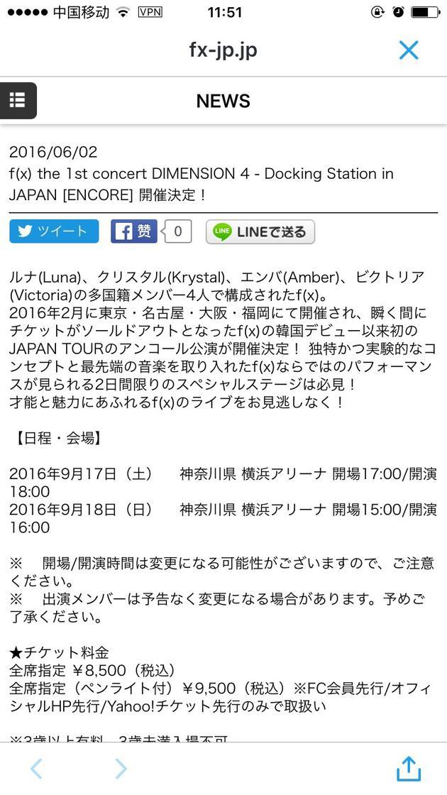 f(x)日本官网发消息