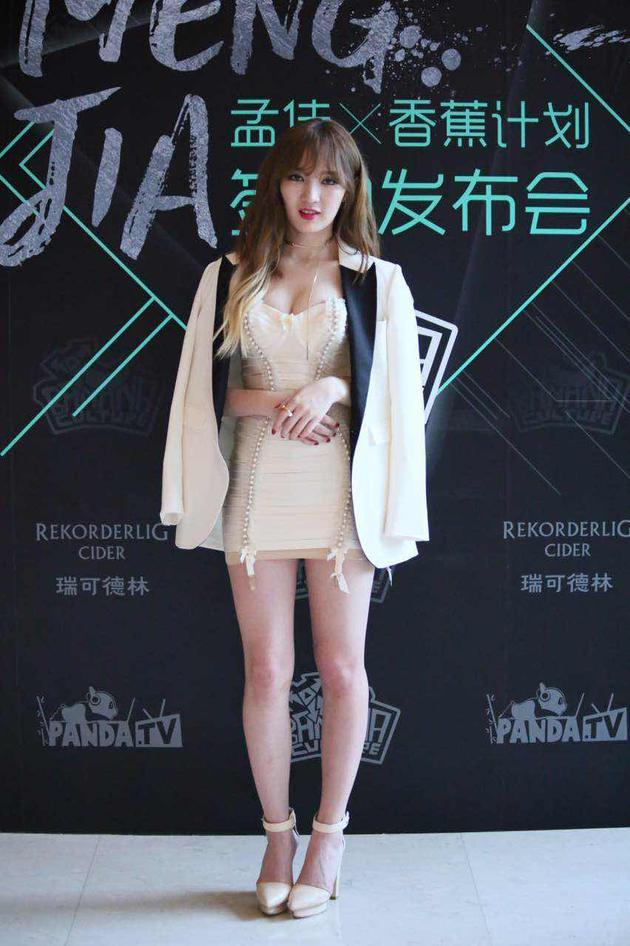 王思聪签约Miss A前成员