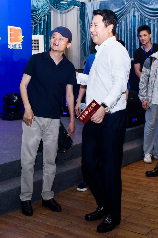 马云与博纳影业总裁于冬