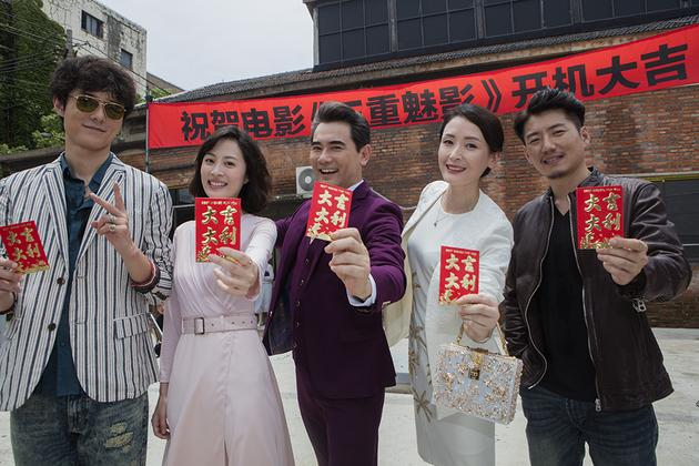 《三重魅影》张超、孔千千、赵文瑄、娟子、孙波