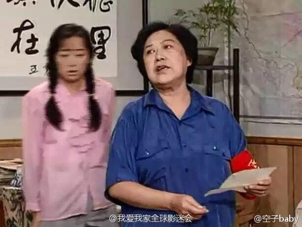 金雅琴饰演于大妈