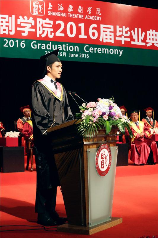 韩东君作为全体本科优秀毕业生代表发言