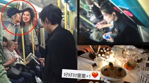 窦靖童伦敦地铁被拍与闺蜜亲密同行