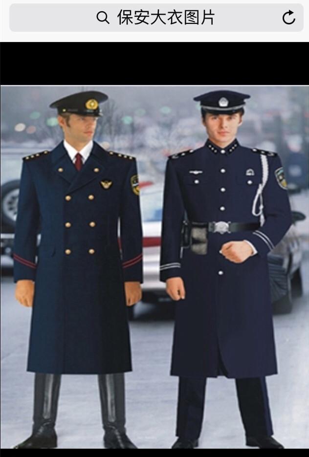 保安大衣图片