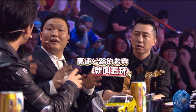 """不过在中国老百姓眼中非常""""口水""""的歌词可是难倒了"""""""