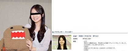 《周刊新潮》刊出报道中的女主播照片(左图),虽刻意将眼睛遮住,但和NHK电视台的照片比对后便可明显看出是山崎友里江本人。