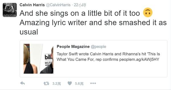 凯文哈里斯先暗讽泰勒丝,再说明原本是泰勒丝自己要匿名,现在却故意让对方变成坏人。(图/翻摄自凯文哈里斯推特)